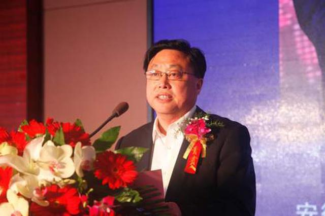 安徽省创意经济研究会第三届代表大会在肥召开