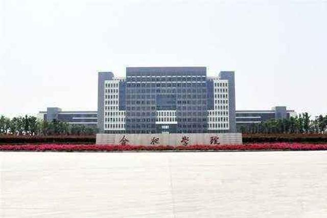 安徽6家校企共建研发中心揭牌成立