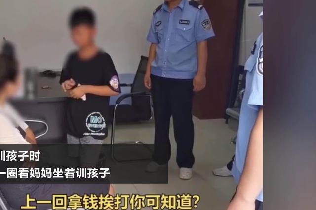 熊孩子偷钱被安徽妈妈拖进警察局 民警围观虎妈训子
