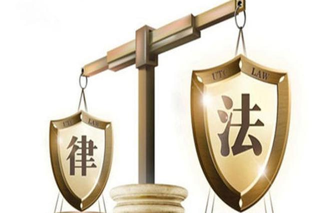 区块链助力 安徽律师可手机预约看守所会见