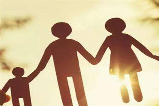 安徽制定家庭教育促进条例 助力未成年人健康成长