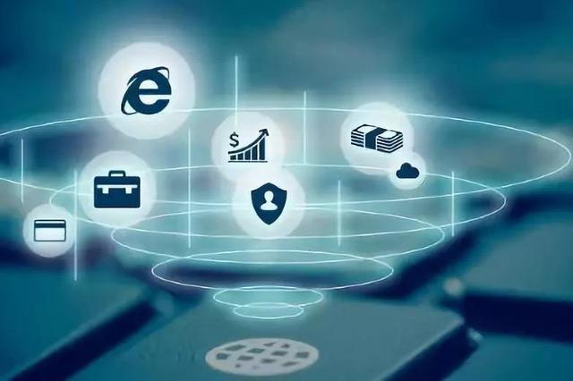 上半年规上互联网企业收入增14.1%