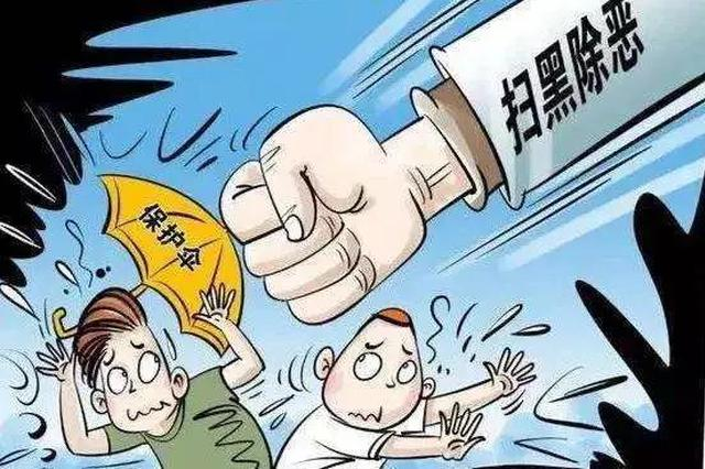 逐案梳理、逐案排期 安庆市150件涉黑恶案件清结
