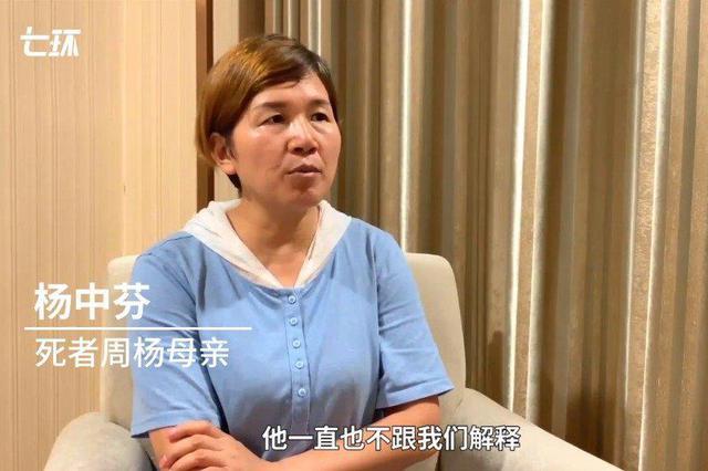 """阜阳少年沉尸公厕案:""""主犯""""五获死刑后无罪释放"""