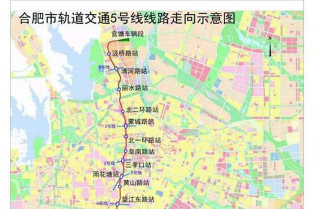 合肥轨道7条新线年内开工 4号线、5号线开通时间明确