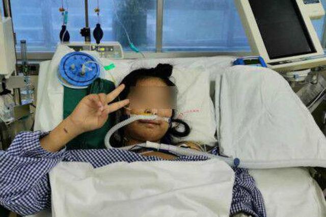 """苦尽""""肝""""来 器官捐献带给她最珍贵的14岁生日礼物"""