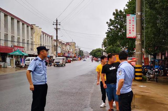 3万余元防汛钢板被盗 枞阳警方快速锁定嫌疑人