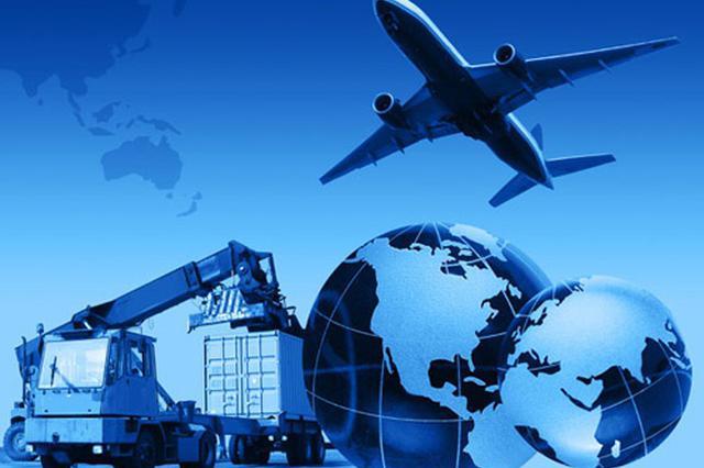 上半年服务贸易总体趋稳 旅行服务进出口大幅下降