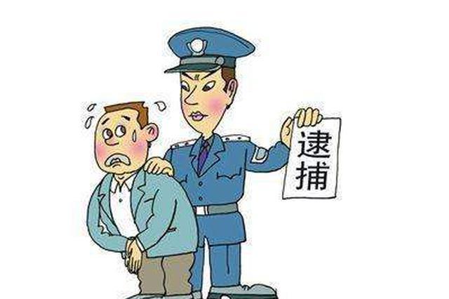 男子作案时遇到巡警 民警慧眼识贼人赃并获