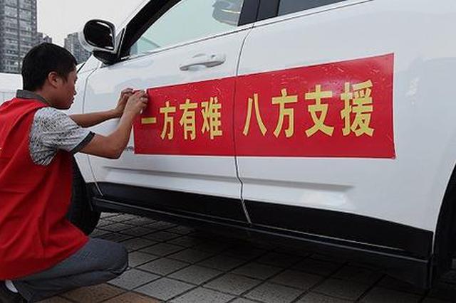 安徽社会组织向灾区捐赠款物超5100万元