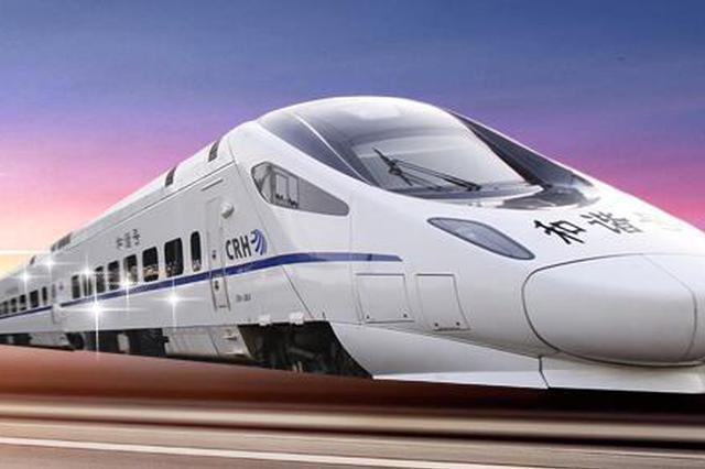 长三角铁路国庆假日运输方案出台