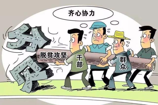 """【灾后重建第一线】安徽和县:""""不让一户因灾返贫"""""""