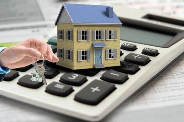 五大行同日公告:8月25日起 房贷将有大变化