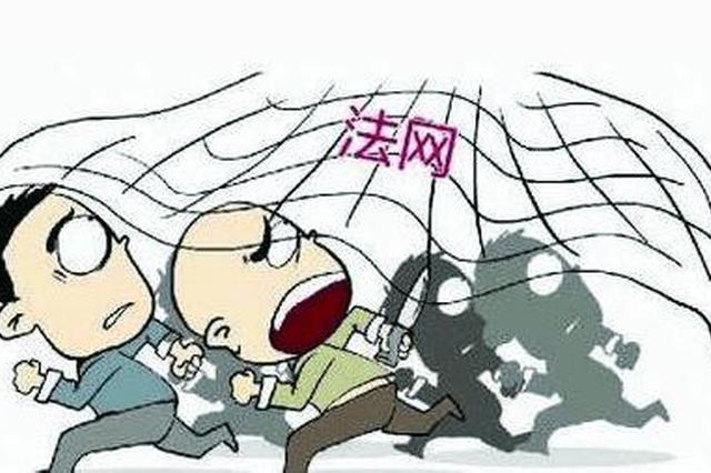 芜湖警方跨省摧毁一特大诈骗犯罪团伙