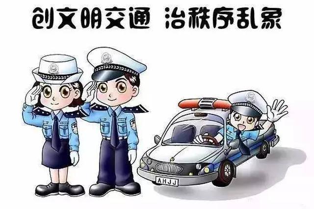 酒司机被查 同行男子竟挥拳打向交警