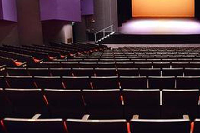 文旅部:演出场所观众人数不得超过剧院座位数的50%