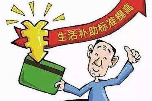安徽省调整部分优抚对象等人员抚恤和生活补助标准