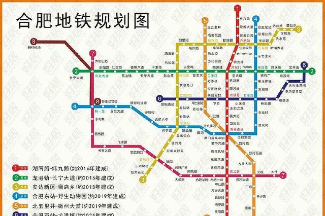 合肥地铁4、5号线再通两段隧道