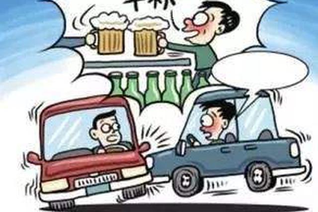 """醉驾连撞两车被查处 男子哭求交警保""""饭碗"""""""