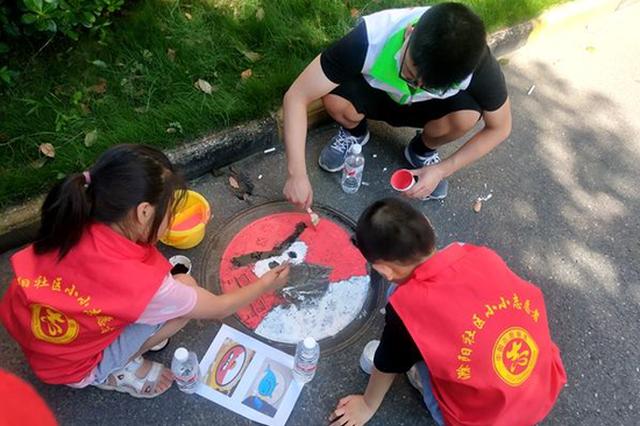 琅琊区滁阳社区:小手拉大手共绘文明城