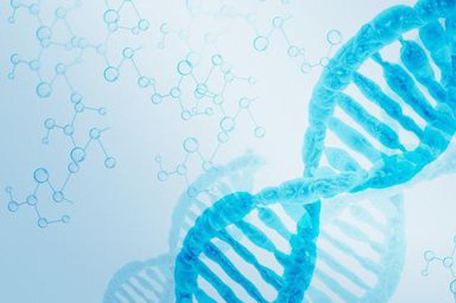 这种新生儿遗传病治疗费用有补助了
