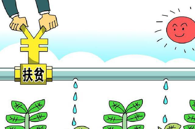 """明光石坝镇:健康扶贫让贫困户有""""医靠"""""""