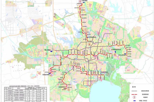 合肥地铁2、3号线延长线工程初步设计获批