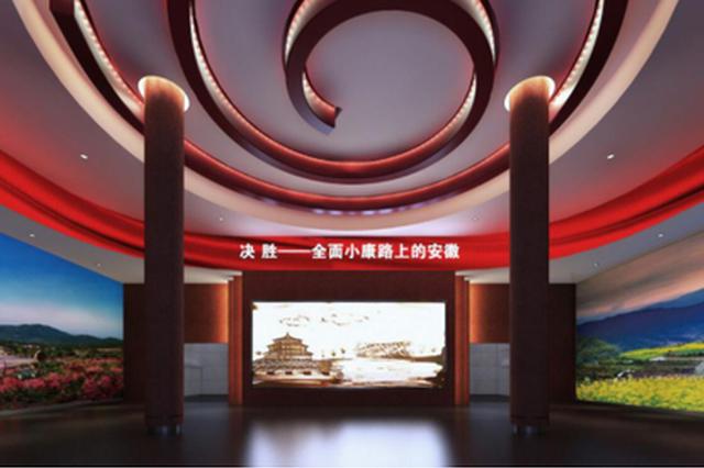 安徽博物院2项展览入选国家文物局推介项目