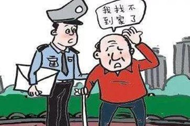 老人地铁站迷路 民警挨个小区询问带其回家