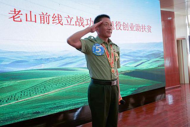 首届安徽省退役军人创业创新大赛举行