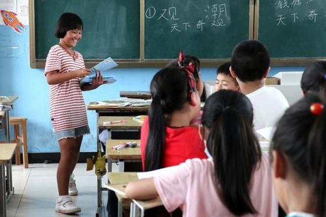 水退之后迎开学—安徽部分洪涝灾区学生开学首日见闻