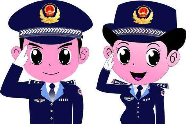 """安徽一民警获评全国""""景区最美警察"""""""