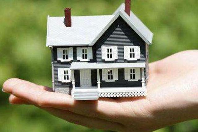 合肥将筹集8万套(间)政策性租赁住房