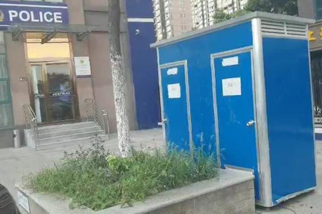 家里人多上厕所不方便 安徽女子深夜盗走移动厕所