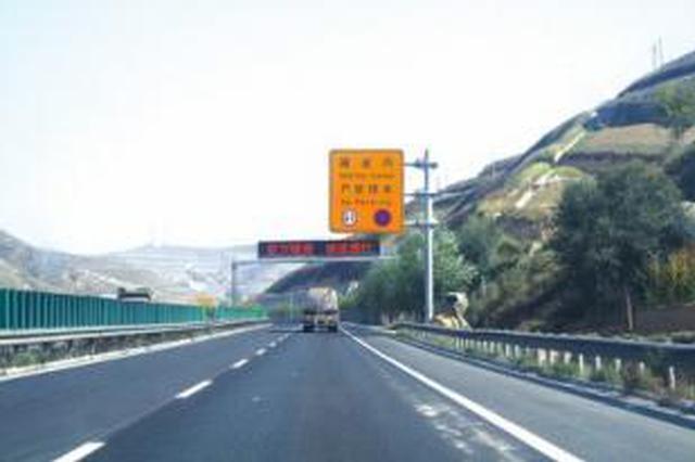 高速上超速行驶 将这样处罚 安徽开展集中行动