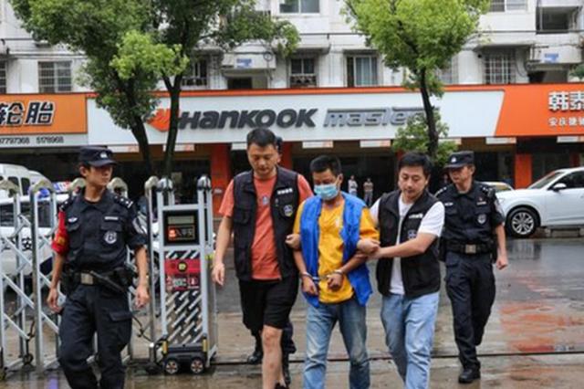 正义不会缺席 安庆警方破获11年前抢劫杀人案