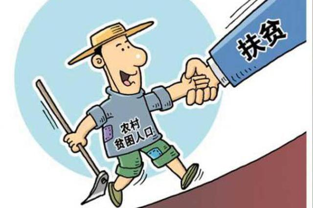 """肥东县:""""四个突出""""筑牢""""四类人员""""动态监测网"""