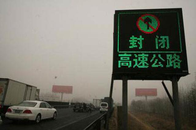 合肥绕城高速肥东站双向互通匝道全封闭!持续10天!