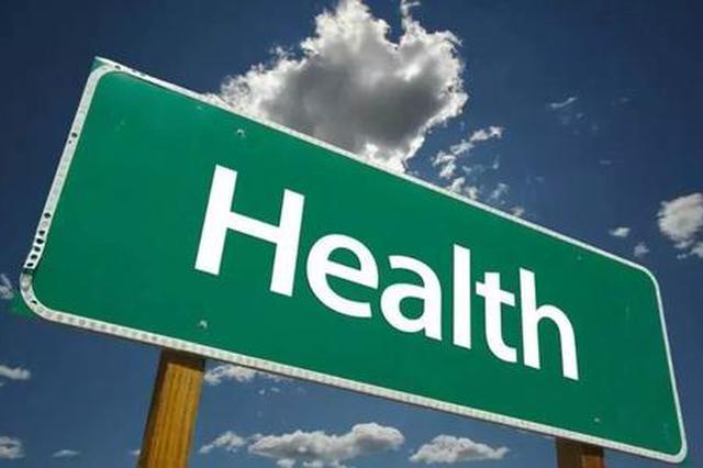 疾控中心紧急提醒 合肥已进入高发期
