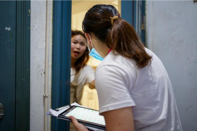 十年一度!安徽省第四期中国妇女社会地位调查工作结束