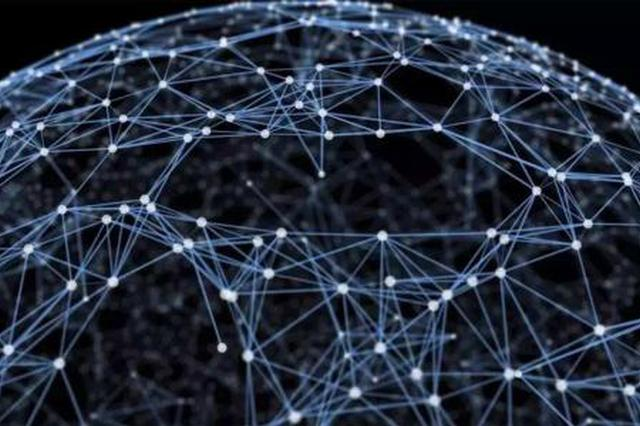国内首个超导量子计算云平台在合肥上线