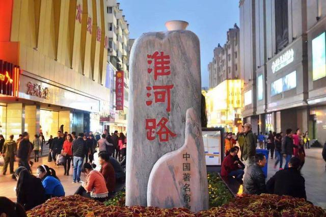 """合肥将建""""智慧城"""" 6178亿投资额""""云集""""江淮"""