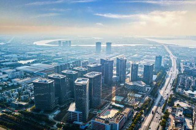 芜湖高新区十年嬗变 从弋江南到大江湾