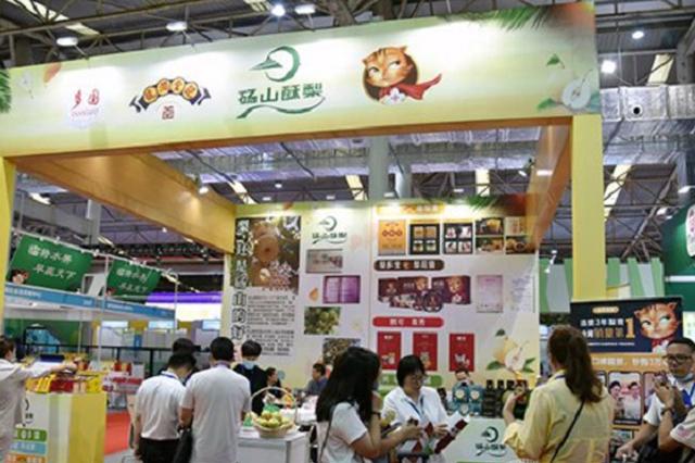 砀山酥梨等亮相亚洲果蔬产业大会