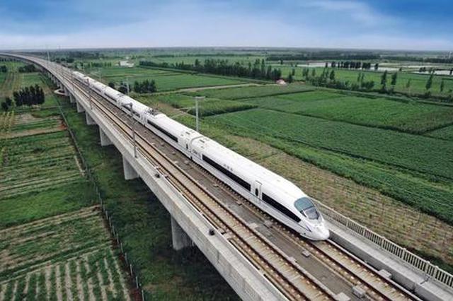 阜冈铁路进入实质性推进阶段 阜阳将实现县县通高铁