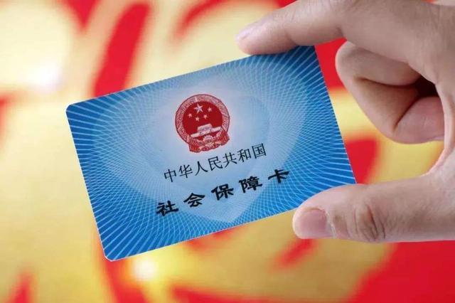 芜湖医保电子凭证实现省内漫游