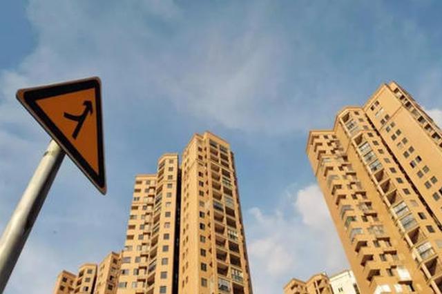 8月一二手房售价环比微涨 合肥楼市调控力度维持略紧