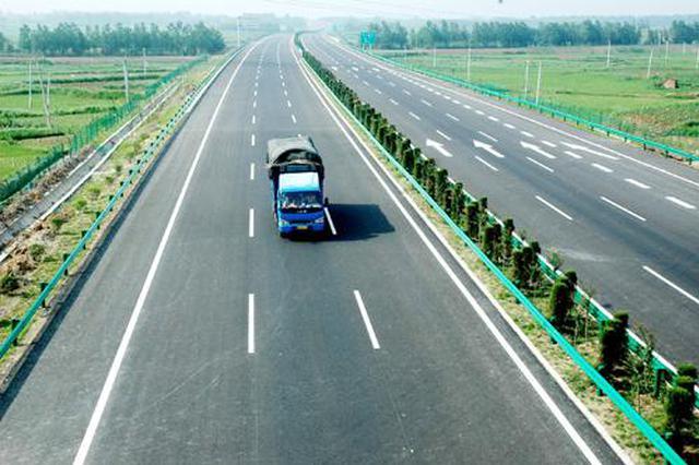 宁芜高速公路皖苏界 至芜湖枢纽段将改扩建