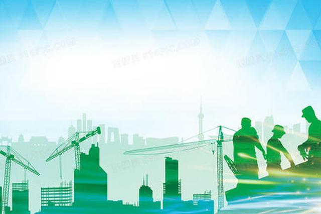 安徽启动实施绿色社区创建 2022年底前超60%达标