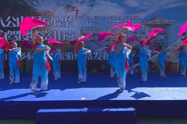淮南市乡村自驾旅游线路盛大发布